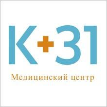 Клиника +31