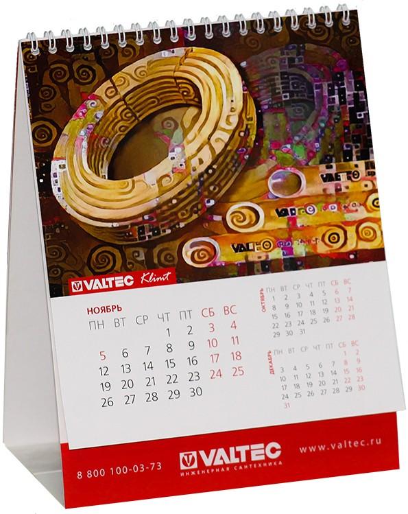 "Календари ""домик"""