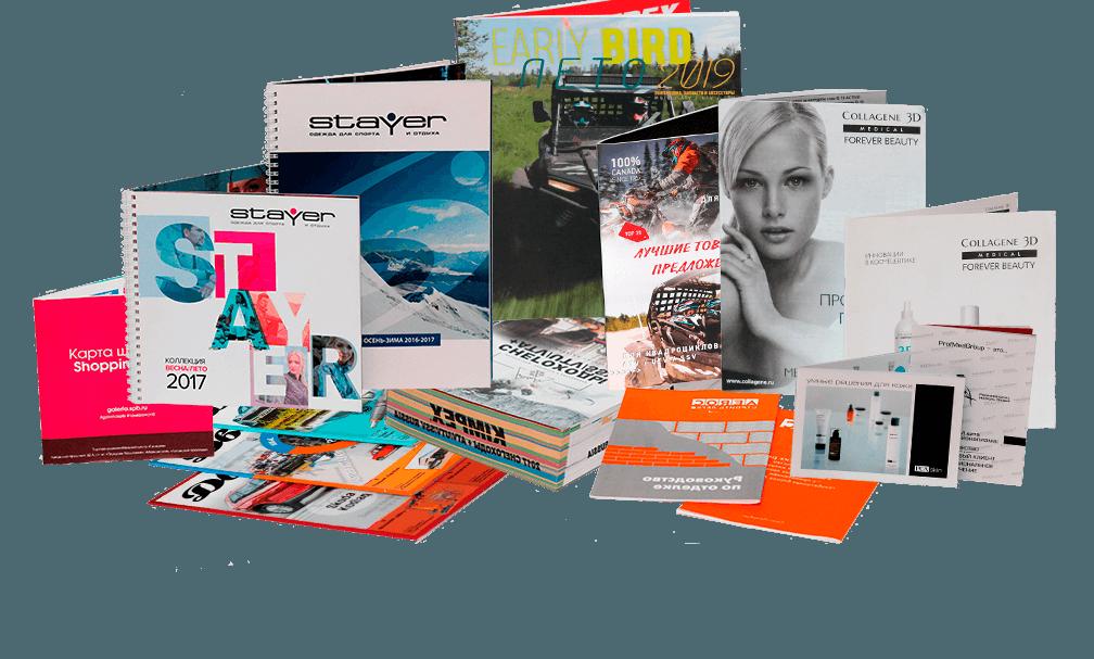 Журналы и каталоги