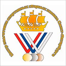 СПб ГАУ «Центр подготовки»