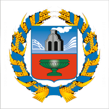 Управление делами Губернатора и Правительства Алтайского края